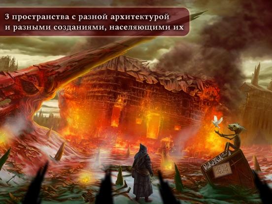 Скачать игру Tormentum - Mystery Adventure