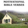 All Motivational Bible Verses
