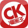 漫画王 COMIC KING