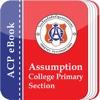 ACP eBook