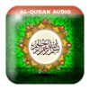 Al Quran MP3 Arabic-English