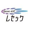 レセックASPアプリ