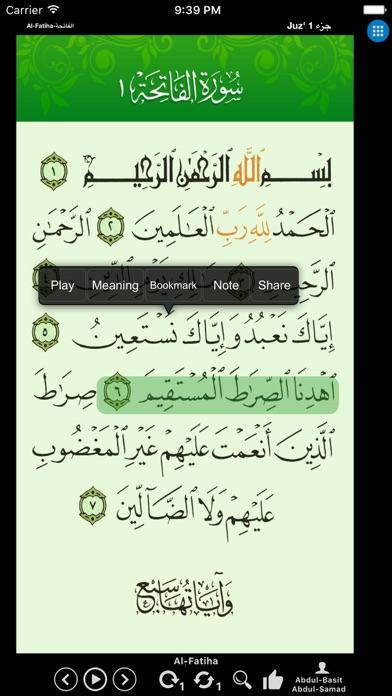 Quran majeed Free Edition- Muslim Prayer times- Qibla Directionsلقطة شاشة4