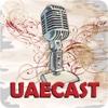 UAECAST HD