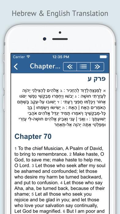 Tehilim - תהלים Tehillim Psalms Screenshot 1