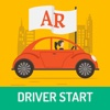 Arkansas Driver Start - practice for the Arkansas DMV knowledge test and Driver License Exam