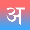 Hindi to Citizen