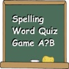 Spelling Word Quiz Game for Kid