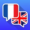 Essential Phrases Collection - English-French FULL