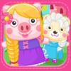 Junior Pig Descendants Birthday – Party Dress Up Games For Girls Free