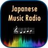 Japanese Music Radio With Trending News