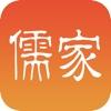 儒家经典论语-国学经典著作儒家宝典论语