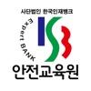 한국인재뱅크