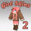 HD Girl Skins for Minecraft PE 2 - Free Skin for Pocket Edition