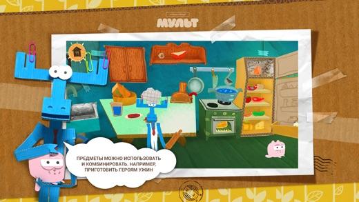 Бумажки Screenshot