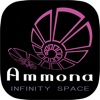 Ammona公式アプリ