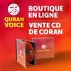 CD islam Shop