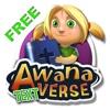 AwanaVerseTextFree