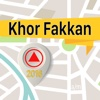 Khor Fakkan Offline Map Navigator and Guide
