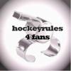 Hockey Regeln