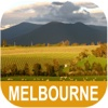 Melbourne Australia Hotel Travel Booking Deals