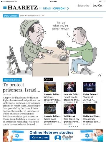 Haaretz contact