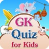 GK Quiz For Kids