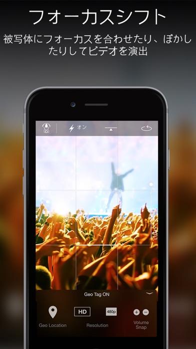 Camera Plus: For Macr... screenshot1