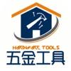 五金工具行业平台