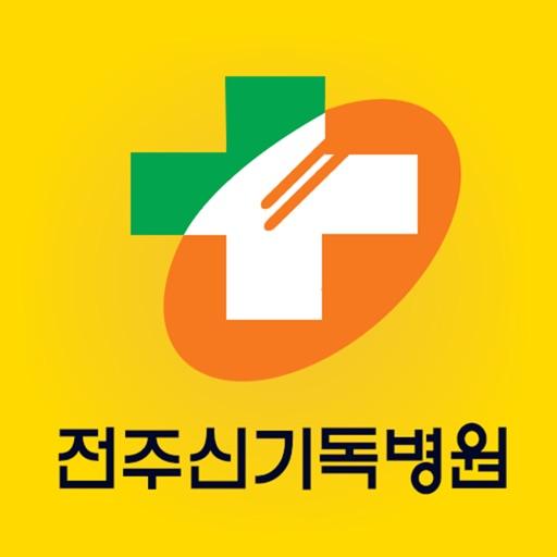 신기독병원
