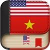 Offline Vietnamese to English Language Dictionary, translator / Việt sang tiếng Anh từ điển