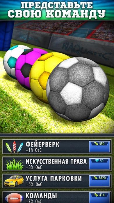 Футбольный Кликер (Football Clicker) Screenshot