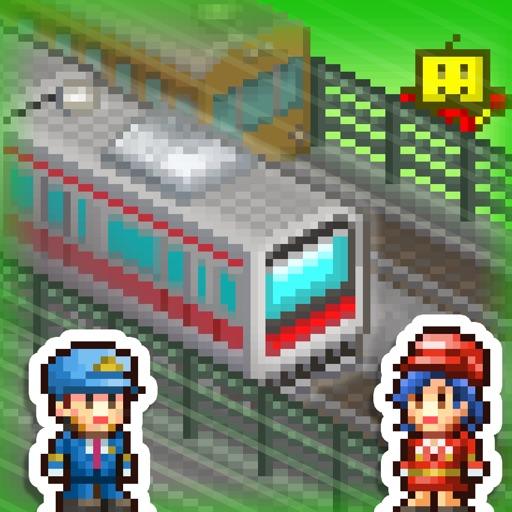 模拟火车站