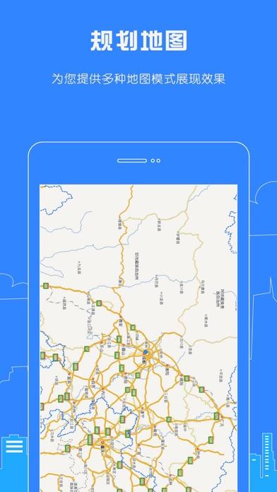 城市建设与规划(覆盖城市未来发展、布局、工程建设的城市蓝图)屏幕截图1