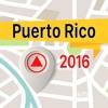 Пуэрто-Рико Оффлайн Карта Навигатор и руководство