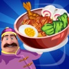 Food Court Ramen Fever: Noodle Maker Chef Kitchen Cooking Scramble FREE