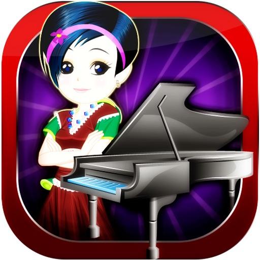 Piano Room Escape iOS App
