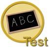 Ortografía Test y Ejercicios