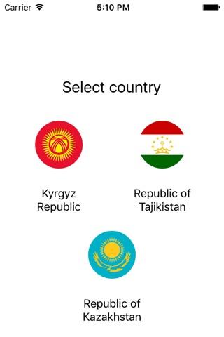 Central Asia Advisor Support App screenshot 1