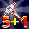 Starship Math Racing Flash Cards:  Addition,  Subtraction,  Multiplication and Division Practice and Drills