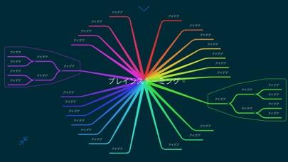 http://is5.mzstatic.com/image/thumb/Purple69/v4/b0/e9/ef/b0e9ef66-4564-6b59-8dd2-28a32fad4206/source/406x228bb.jpg