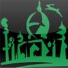 Islamische Jugend Buxtehude