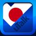 uTalk Classic Apprendre japonais