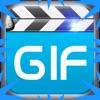GIF造物主免費動畫您的照片
