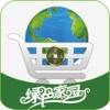 绿色家园-行业平台