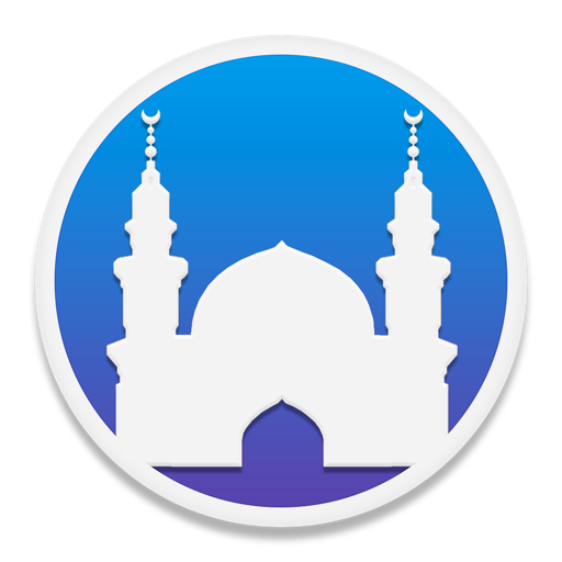 Athan Pro for Muslim : Prayer times Islam including Quran - أذان برو للمسلمين : أوقات الصلاة و القرآن الكريم