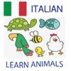 Learn Animals in Italian Language