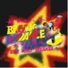 Break Dance - Der Kult Breaker