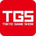 TGS Guide