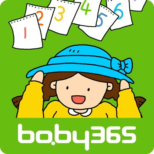 星期-麦粒认知绘本-baby365